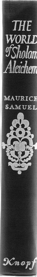 shalom spine